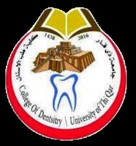 كلية طب الاسنان - جامعة ذي قار